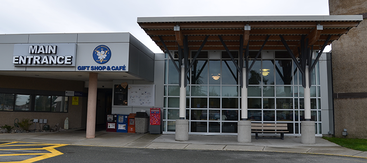Fraser Health Authority Main Entrance